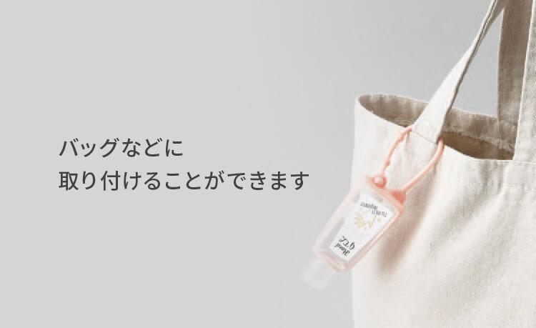 【ハンドジェル(240本1カートン)】 持ち運びに便利なシリコンケース付 アルコール75%配合 オーシャンの香り 感染対策商品