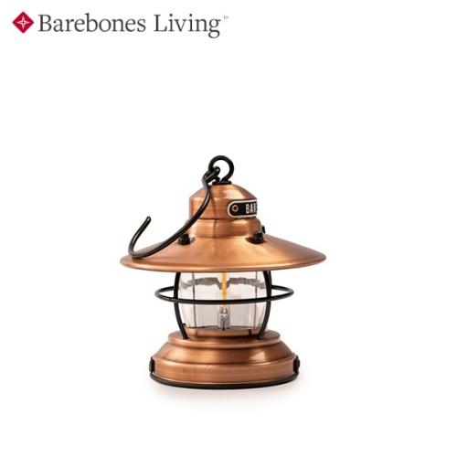 ベアボーンズリビング Barebones Living | ミニエジソンランタンLED カッパー