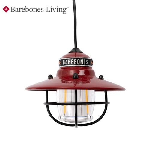 Barebones Living ベアボーンズリビング | エジソンペンダントライトLED レッド