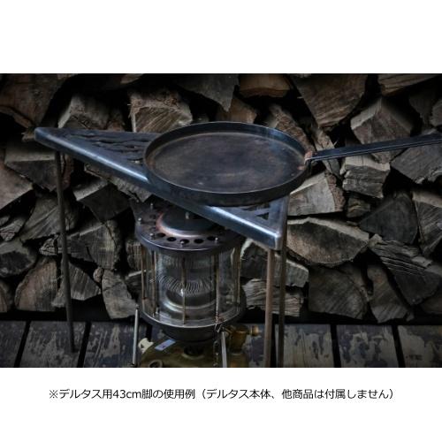 サンゾクマウンテン sanzoku mountain マシンガン machine gun