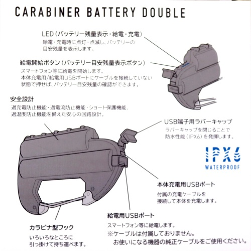 エルコミューン EL COMMUN カラビナバッテリーダブル CARABINER BATTERY DOUBLE