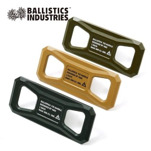 バリスティクス Ballistics YJS HANDLE