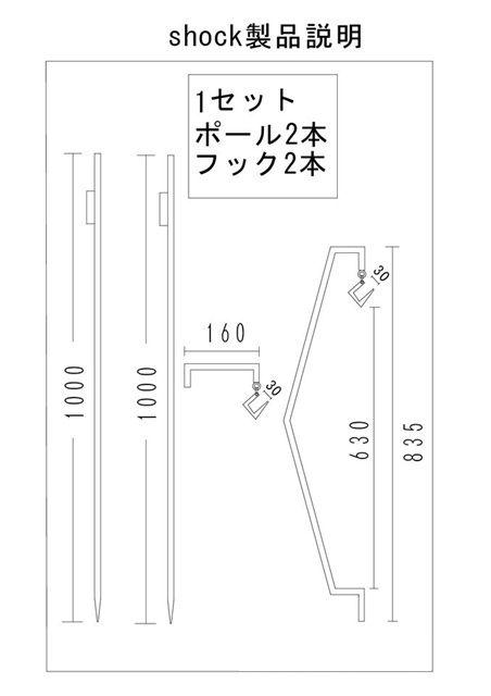 サンゾクマウンテン sanzoku mountain shockセット 【お一人様1点まで】