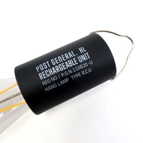 ポストジェネラル POST GENERAL ハングランプ リチャージャブルユニット タイプ1 HANG LAMP RECHARGEABLE UNIT TYPE1