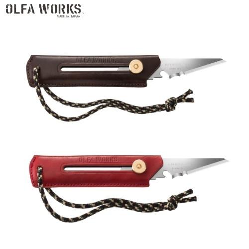オルファワークス OLFA WORKS 替刃式ブッシュクラフトナイフ BK1 レザー