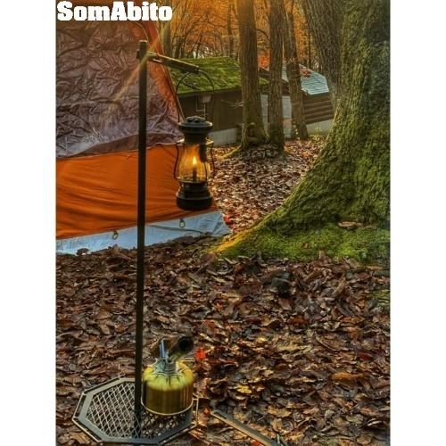ソマビト SomAbito 1 POLE LANTERN STAND  ITIA(イティア)