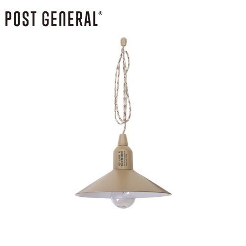POST GENERAL ポストジェネラル HANG LAMP TYPE2 SAND BEIGE ハングランプ タイプツー サンドベージュ