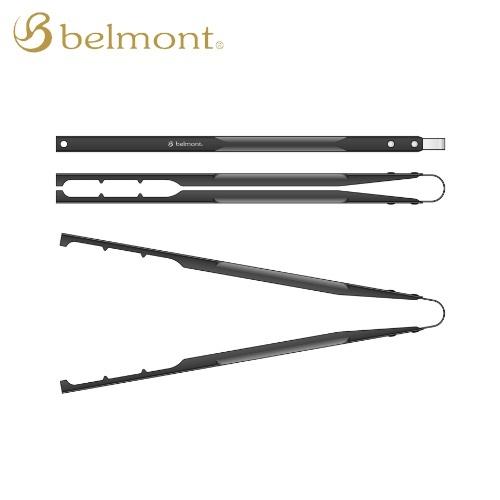 ベルモント Belmont UL Hibasami BM-258