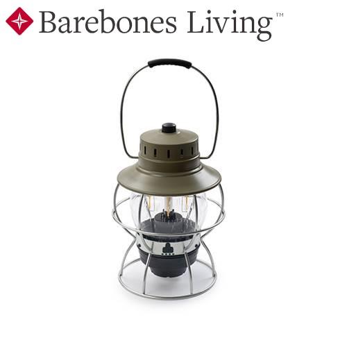 ベアボーンズリビング Barebones Living  レイルロードランタンLED オリーブドラブ