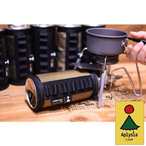 アプリーシア Aplysia CAMP  CB缶カバー【FIREWORM】