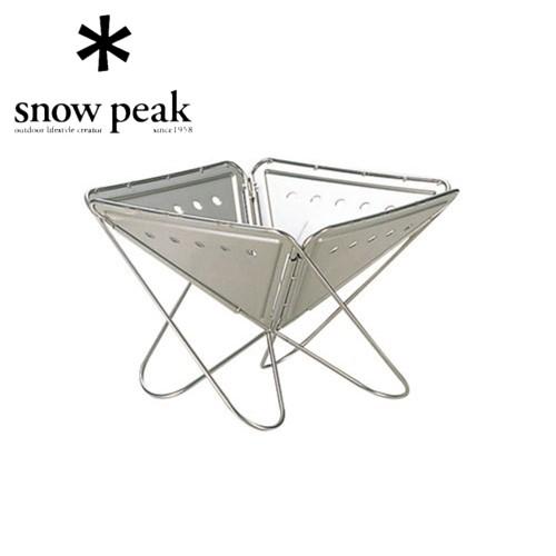 スノーピーク snow peak 焚火台 S