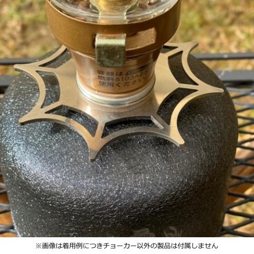 ソマビト SomAbito OD缶用チョーカー choker