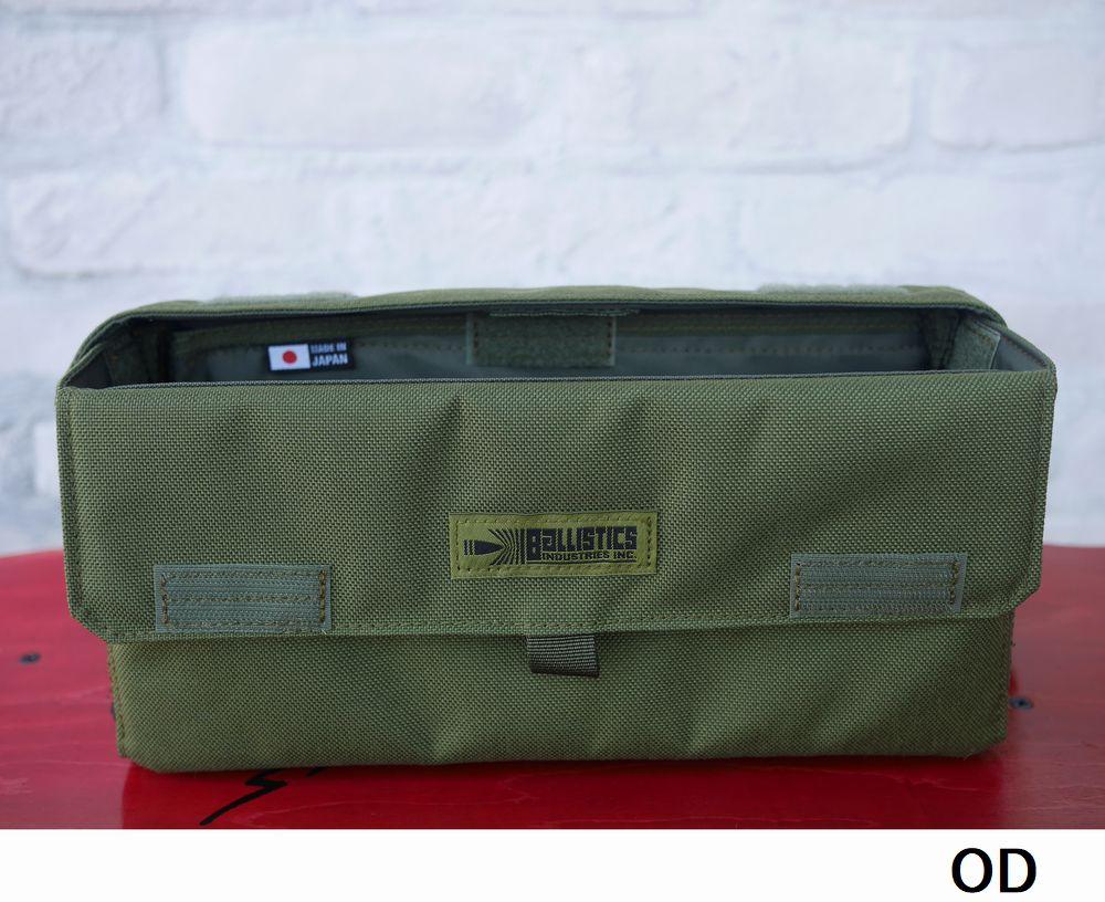 バリスティクス BALLISTICS Kermit Side Box