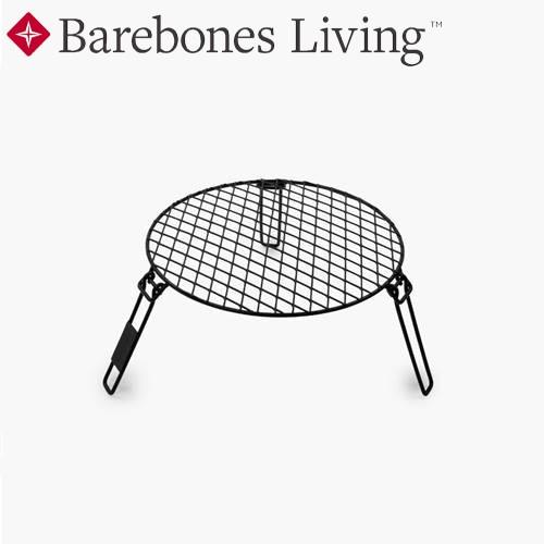 ベアボーンズリビング Barebones Living  ファイヤーピット グリルグレート