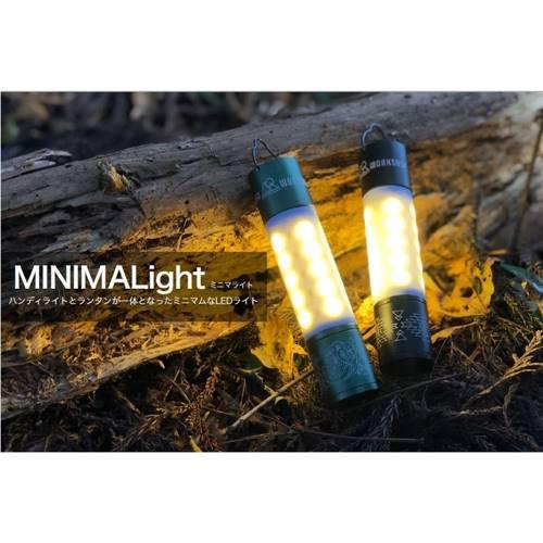 5050ワークショップ 5050WORKSHOP  ミニマライト MINIMALight