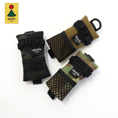 アプリーシア Aplysia CAMP 携帯用ナイロン袋カバー