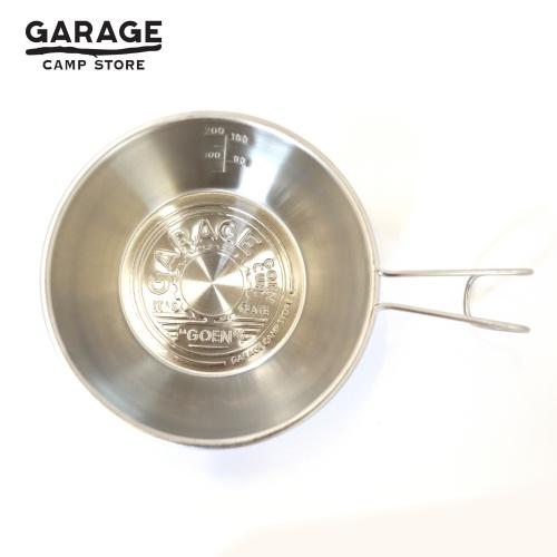GARAGE CAMP STORE オリジナル GOEN シェラカップ 300ml
