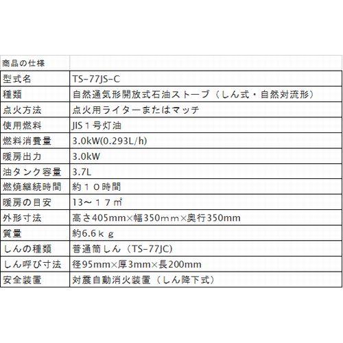 newアルパカストーブ(黒) 専用ケース(黒)