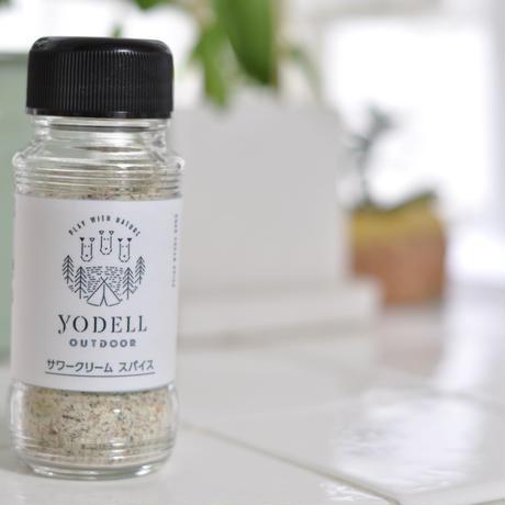 YODELL ヨーデル  サワークリームスパイス