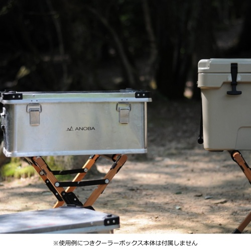 ANOBA アノバ ウッドクーラースタンド AN006