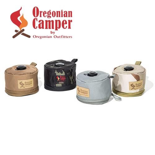 オレゴニアンキャンパー Orgonian Camper  ラインド ガスカバー 250