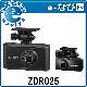 ドライブレコーダー コムテック 前後2カメラ 200万画素 ZDR025