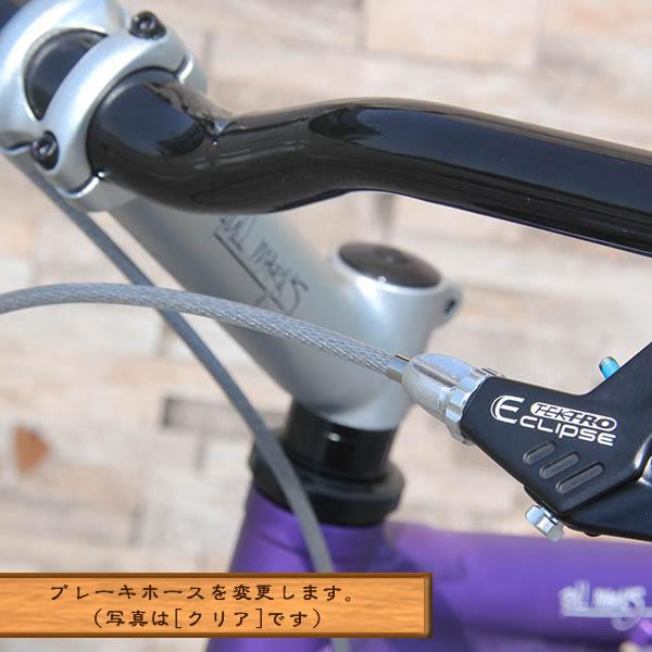 完成車セットアップ [SP車両] 【メカニカルブレーキ】