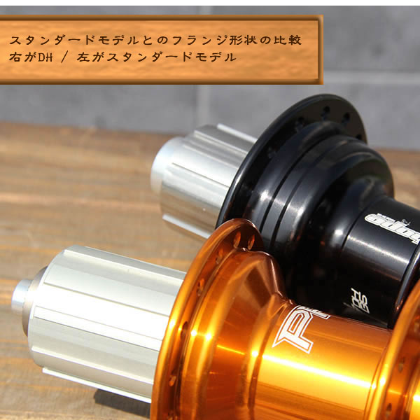 HOPE - DH Pro4 [32H] [135/142mm] [カセット:シマノ Steel]