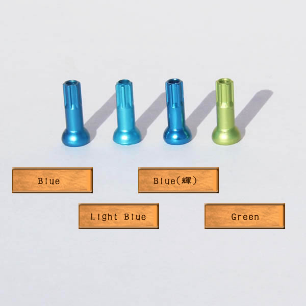 Full Marks - ニップル アルミARC [14mm]