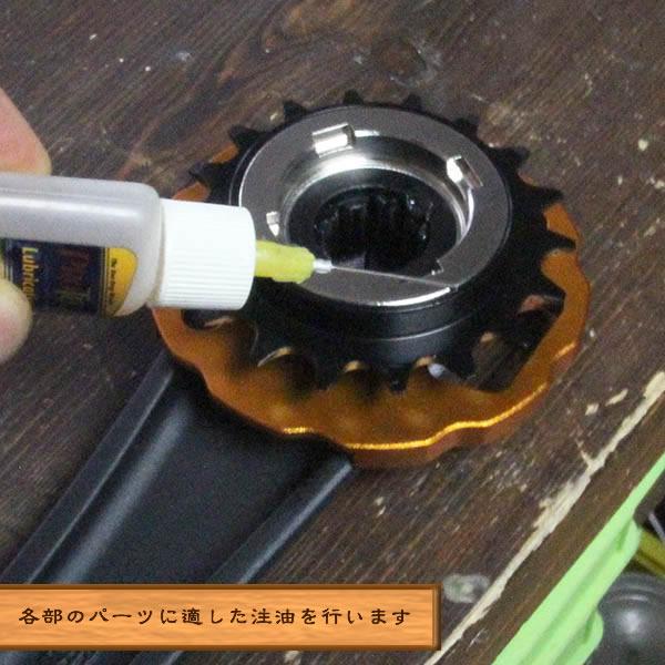 【CREWKERZ】 完成車セットアップ [油圧ディスクブレーキ] 【エキスパート組】