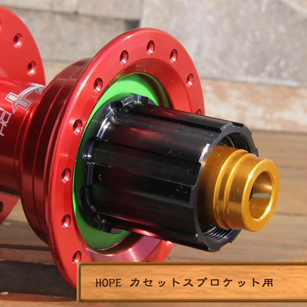 HOPE - DH Pro4 [32H] [135/142mm] [カセット:HOPE]