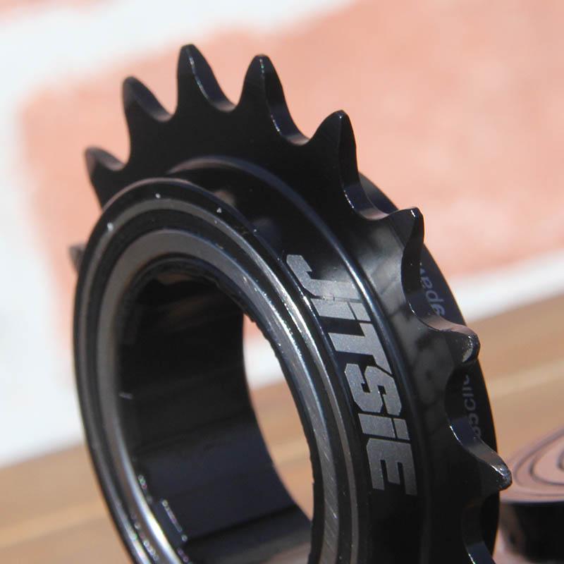 JITSIE - RACE [スプライン]