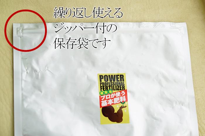 メール便送料無料*お徳用タイプ*プロが使う「基本の肥料:Neo」小粒タイプなので 早く長く効きます!