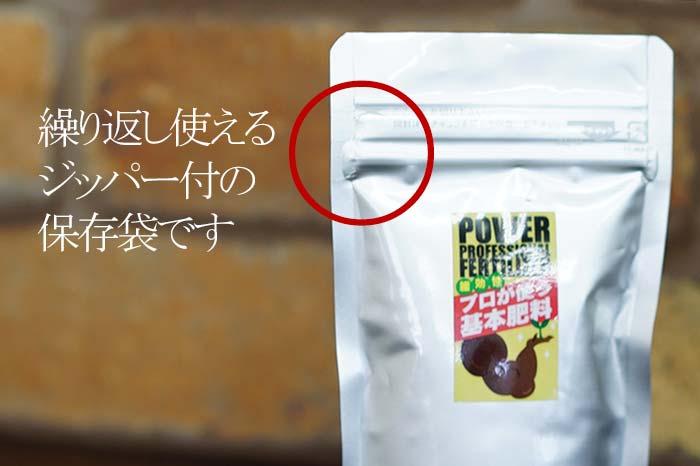 メール便送料無料/プロが使う「基本の肥料:Neo」小粒タイプなので 早く長く効きます!