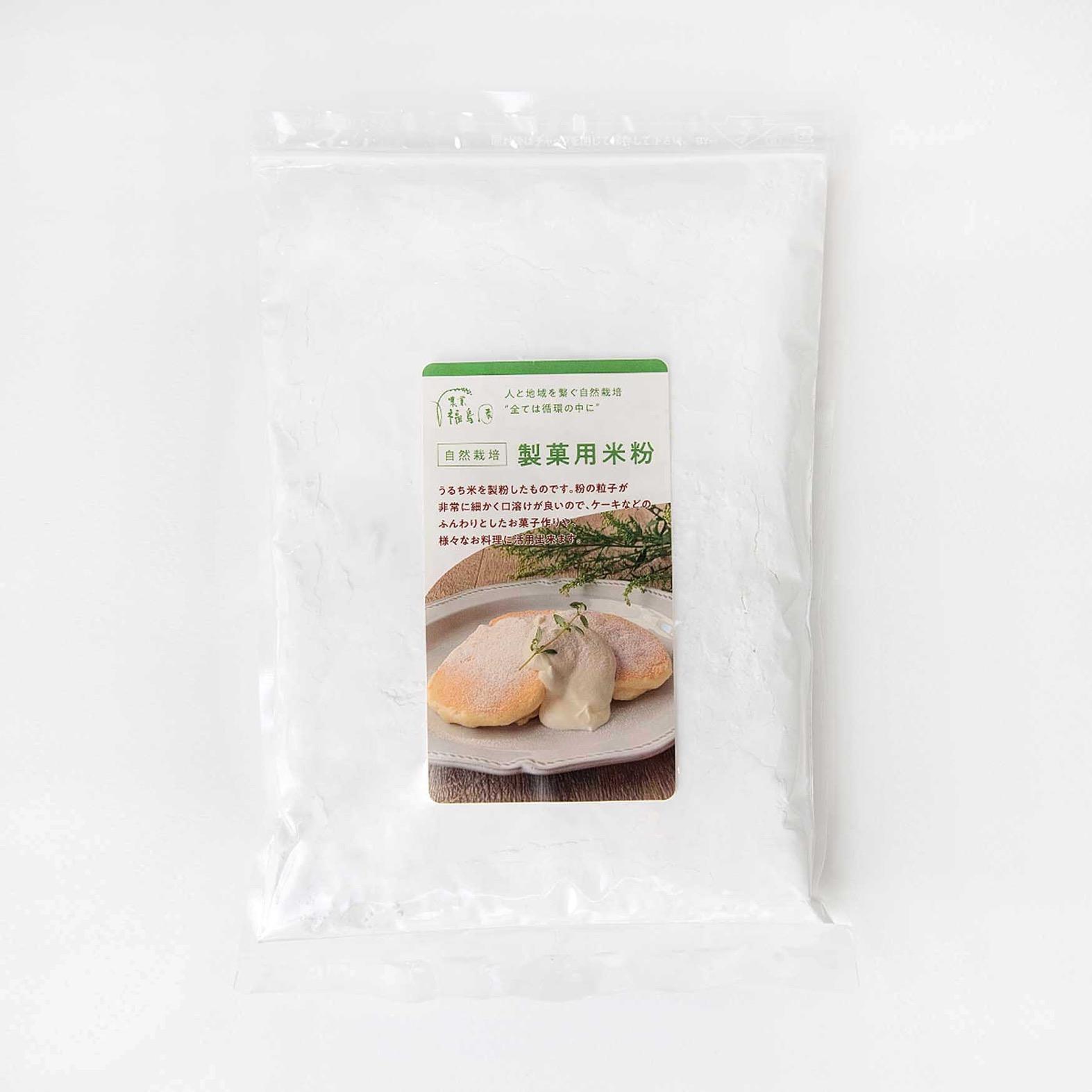 農業福島園の製菓用米粉 品種:正信 400g