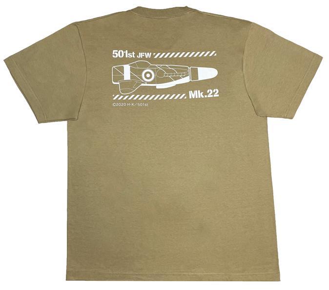 ストライカーユニットTシャツ ウルトラマリン スピットファイア Mk.22
