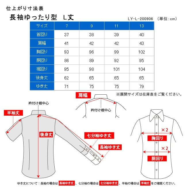 刀剣乱舞レディースシャツ三日月宗近
