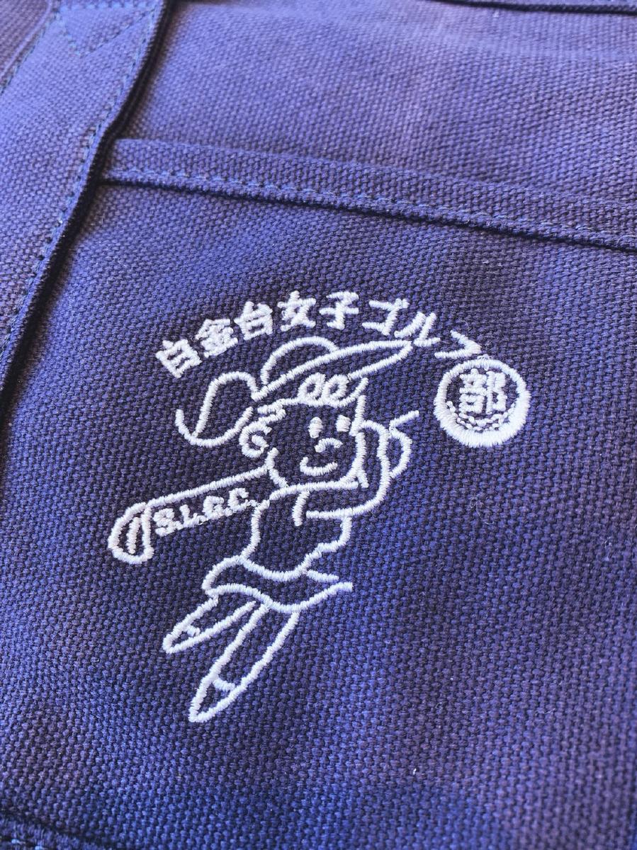「白金台女子ゴルフ部」ラウンドバッグ