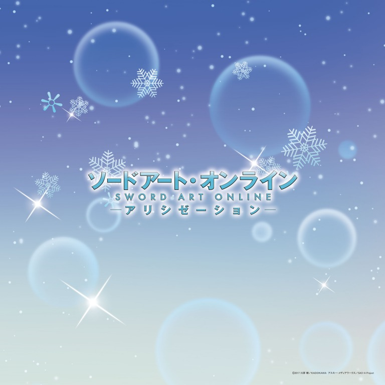 【セール40%OFF】ソードアート・オンライン アリシゼーション/描きおろし クッションカバー アスナ