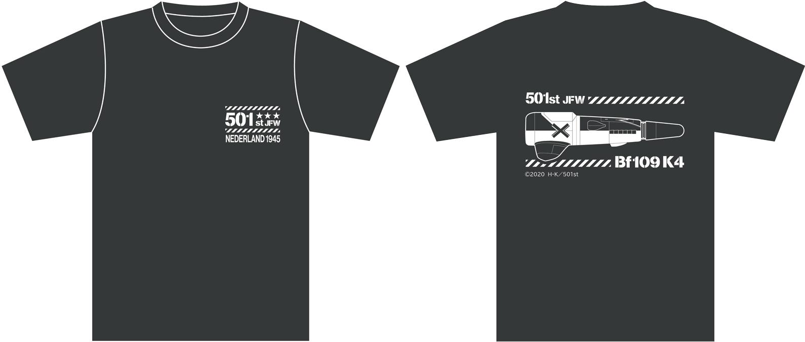 ストライカーユニットTシャツ メッサーシャルフBf109 K4 ハルトマン仕様
