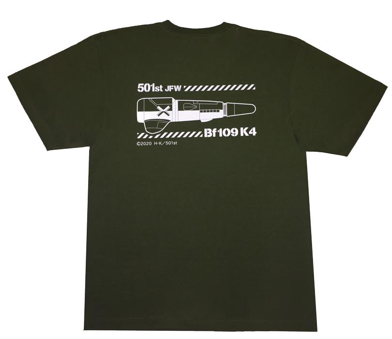 ストライカーユニットTシャツ メッサーシャルフBf109 K4 ミーナ仕様