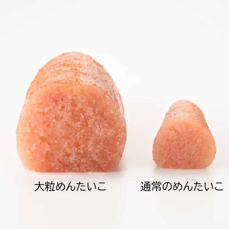 極上 大粒めんたいこ(切子込み) 500g