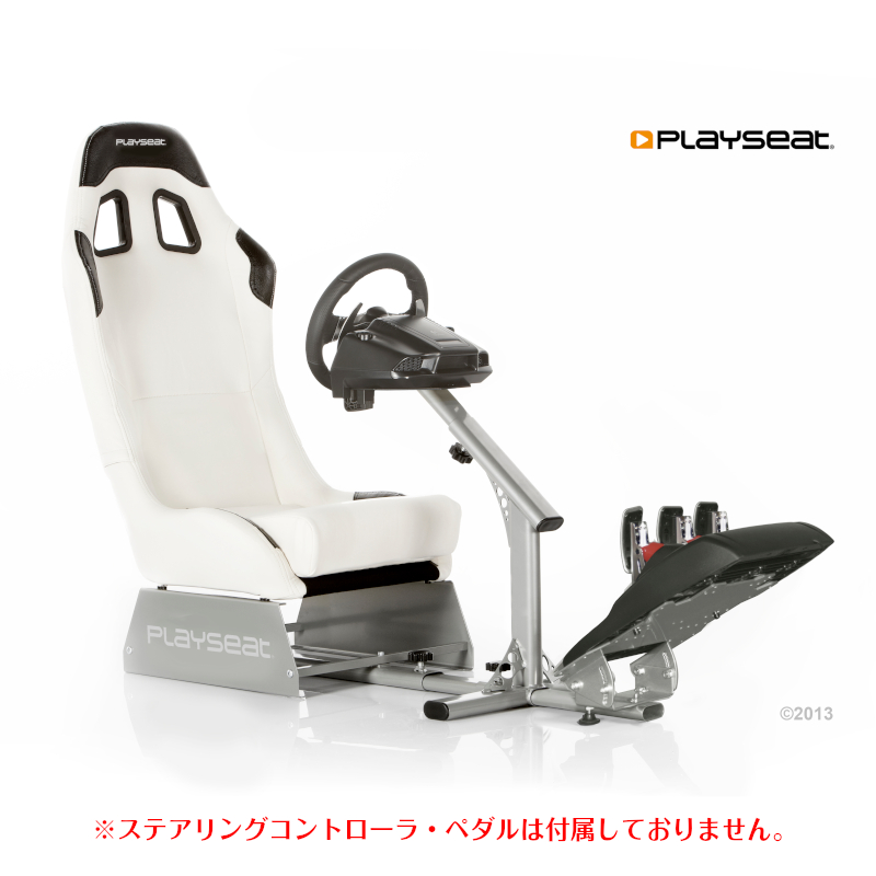 Playseat Evolution White