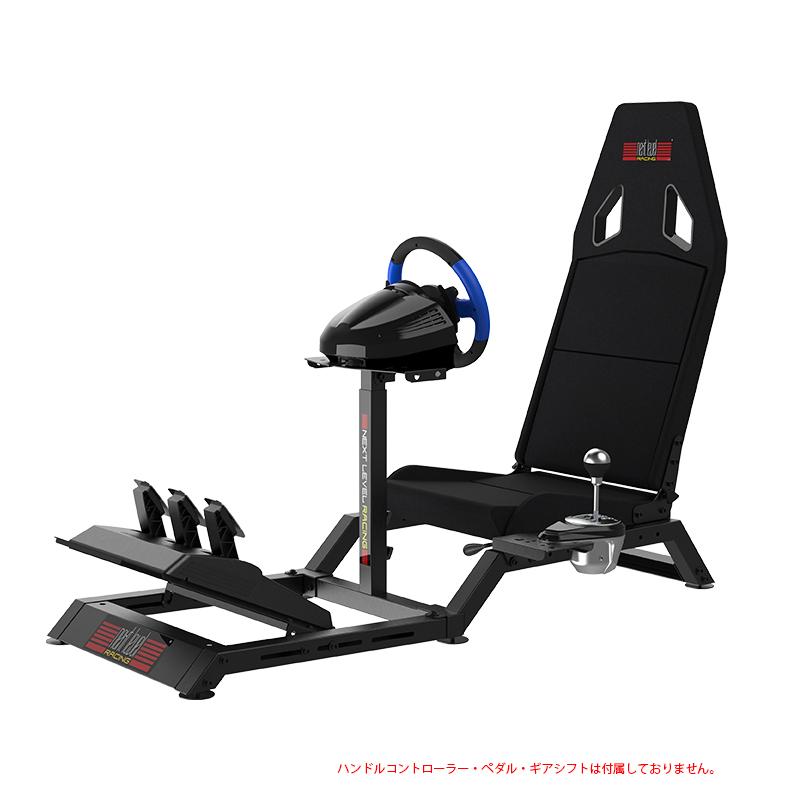 Next Level Racing Challenger