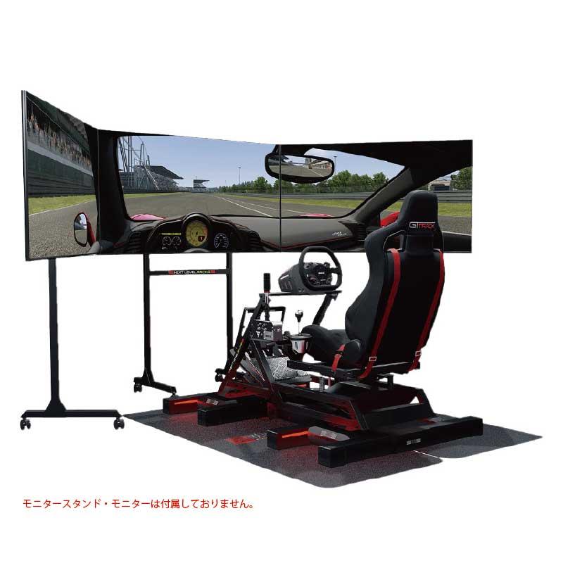 Next Level Racing Traction Plus