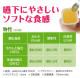 プロッカZn 1週間お試しセット(7種各味3個) NUTRI ニュートリー フレッシュゼリー
