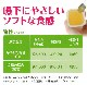 NUTRI ニュートリー プロッカZn(亜鉛) オレンジ味  77g×30カップ