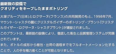 大塚食品 クリスタルガイザー 310mlペットボトル×24本 CRYSTAL GEYSER水分補給