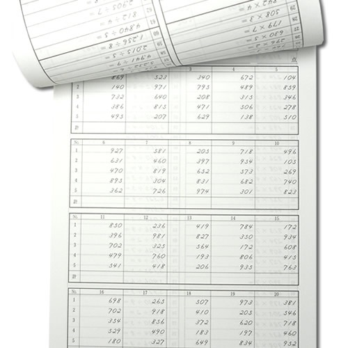 <034>sato日商・日珠連 暗算◇プリント集 3級