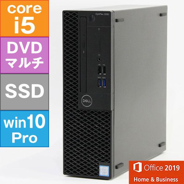 【良品中古】 DELL Optiplex 3060 SFF (Core i5-8400 2.8GHz/ メモリ8GB/ SSD256GB+HDD500GB/ DVDスーパーマルチ/ 10Pro64bit) Office Home & Business 2019セット